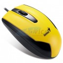 USB Optical Mouse GENIUS (DX-100) Yellow/Black