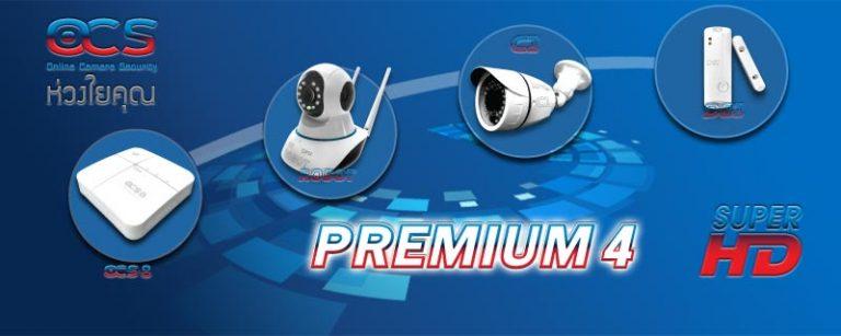 banner_premium4